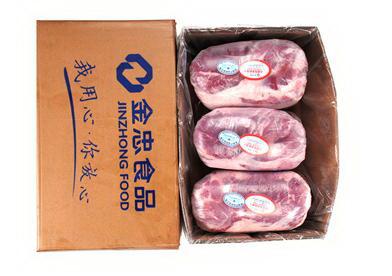 1#肉10kg